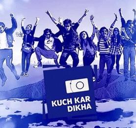 Kuch Kar Dikha