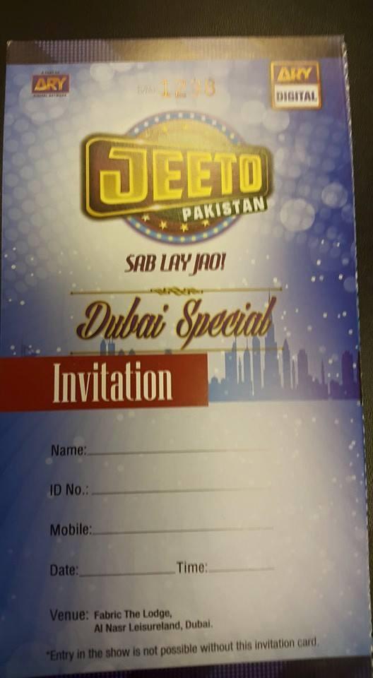 Winner takes it all – Jeeto Pakistan Dubai Special - ARY Digital