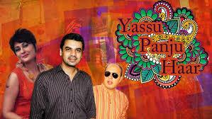 Yassu Panju Haar