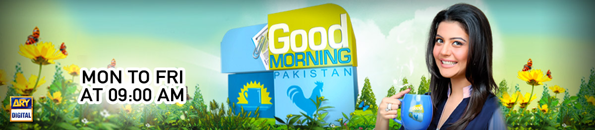 Good-Morning-Pakistan